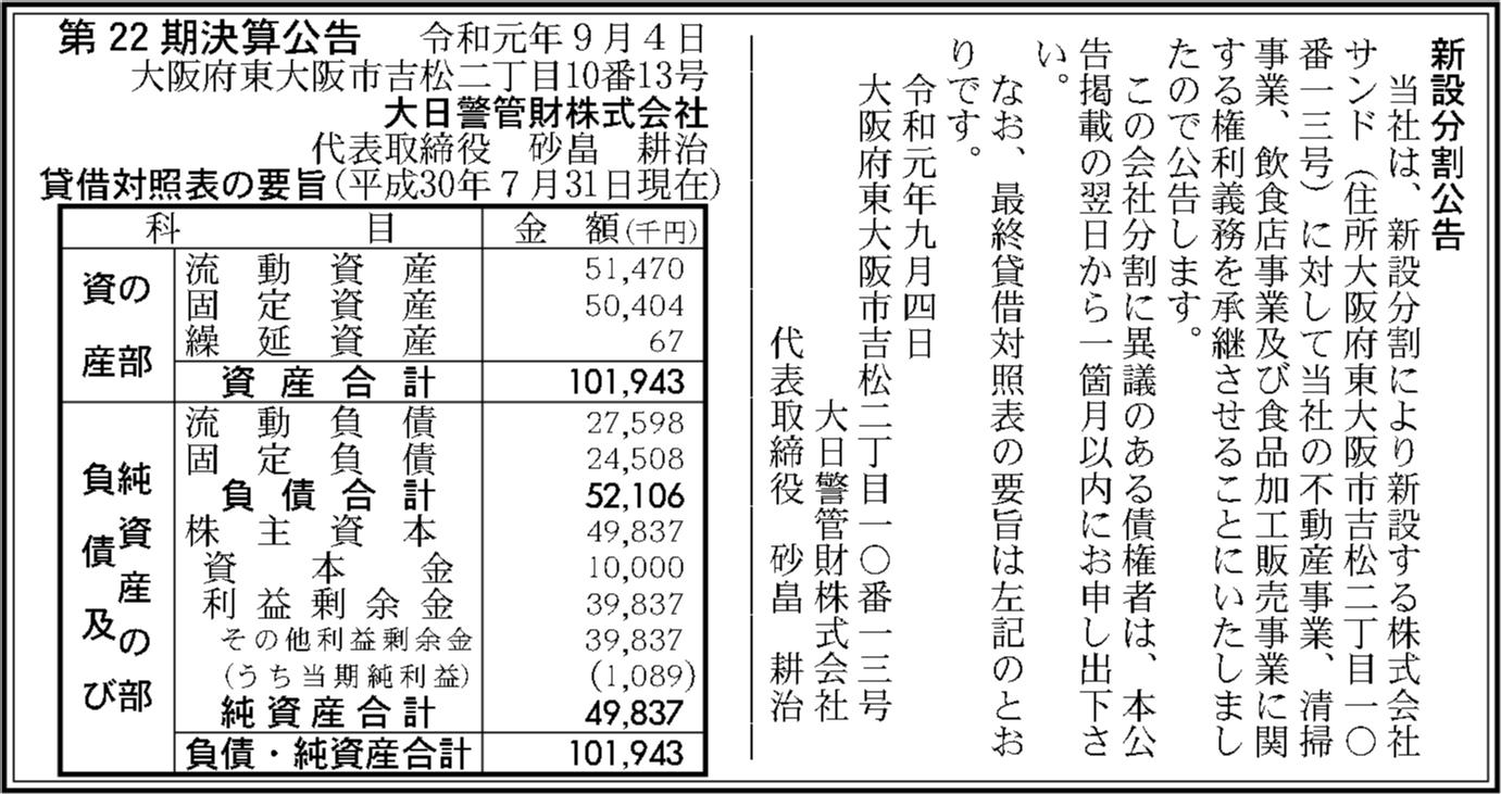 0032 473abf61666763c7a37e91ee6e7c7db8c796bb81f83ff123cab99aa43fd5937a8082c90569e9fb1c87b25fa9e32e63cae461505bacefe1f0969e47cf5d55dd81 07