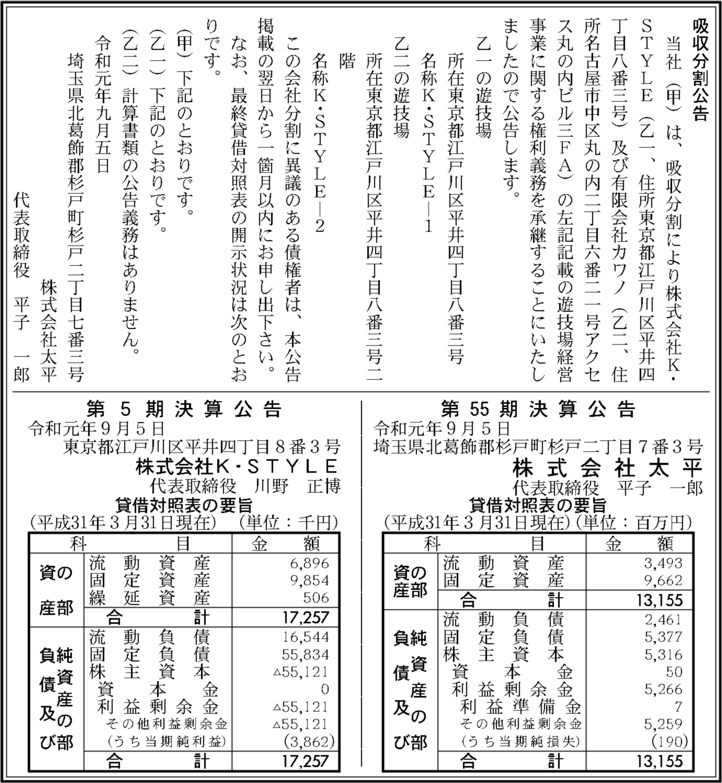 0064 21bc598cfbc7df88926b4c8fb6210fb254b598eabffabcdffb8c1575d3a3abe09af802ed39839016e81d574acb68550a12447b0e34422dcb1bfaf7aa2cef2383 05