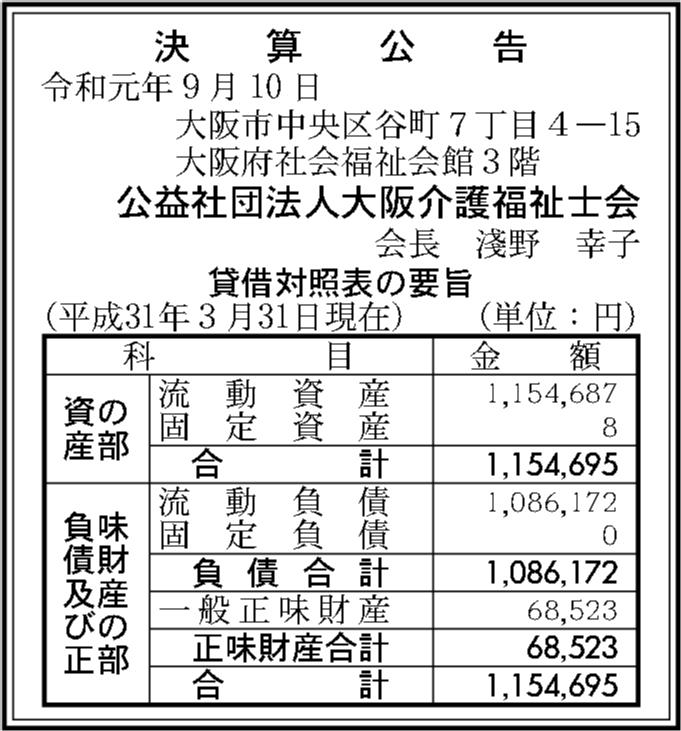 0092 510e30f22333353d5be15cf09ed0c296ba6532ad436d2a1062ab35c99b4eef71c873bb0d07ff4c093396522ea375ccf9a8da569a249bf78db3255c64bcaddd2c 09