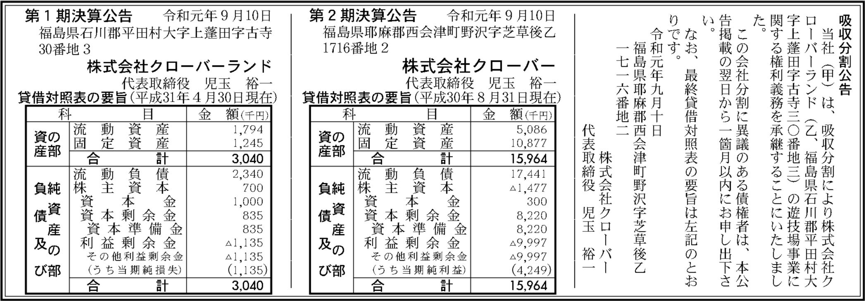 0096 008a5c62799f91dfd999ce745be0a492d067573fd6bdcb4701c3055fa4e964f0abe4b7e9f06877b65fbc3ee57ba6048561ce782085976f993483e77f6b996008 05