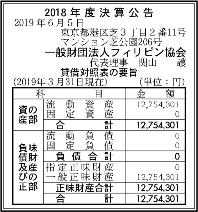 0093 e6c63cb8f202c4bd7b2f00b149777b4fefa0dc541e326189ef5d82c19d58720dd0f0685bd29e9f32d312d97d5aa9722a5ebba86319f9684b2067b834d3a5fffb 07