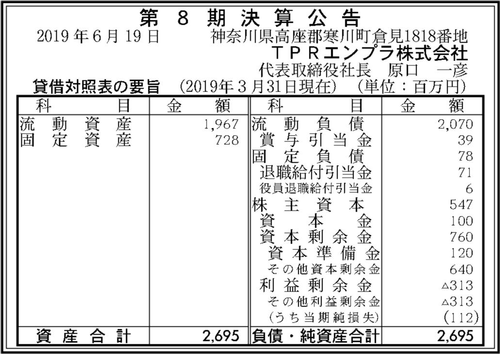 0091 5ed69bbb8dcf594881889b184e680fa32dc9a1b18674cf8048687d103c53ed1bcd77b3f6a0f66d44e87813291fc8c1a57e8fcde0c4106d04bd60f66a27a59317 11