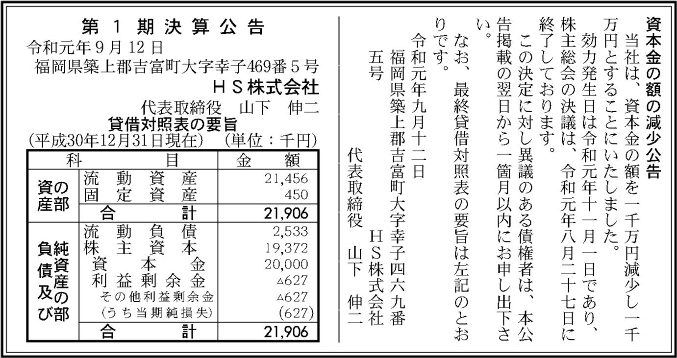 0093 4493e4592672390e0cfee04244f382812620c256e3d86c83f051c251f8082c8dd3c2b2fc3a251a58f9f1e83588f4b89708a016bf43673efa01805e5bb0250d3f 06