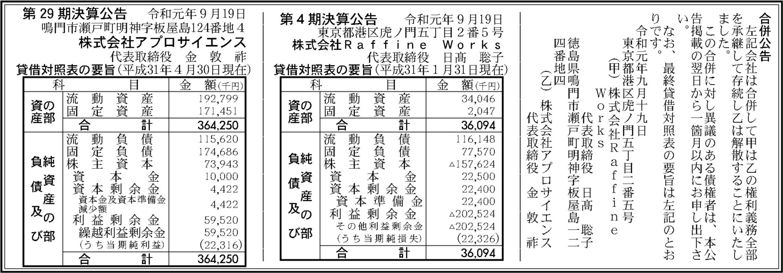 0094 de1fc86bdcaf354c9d1fee2332bff7468941eb9fac079a0fb327ca314765917e07042ffc208baa0696010a1c3d55f971677c0fb47c8c15cdde5a603a4a20830a 04