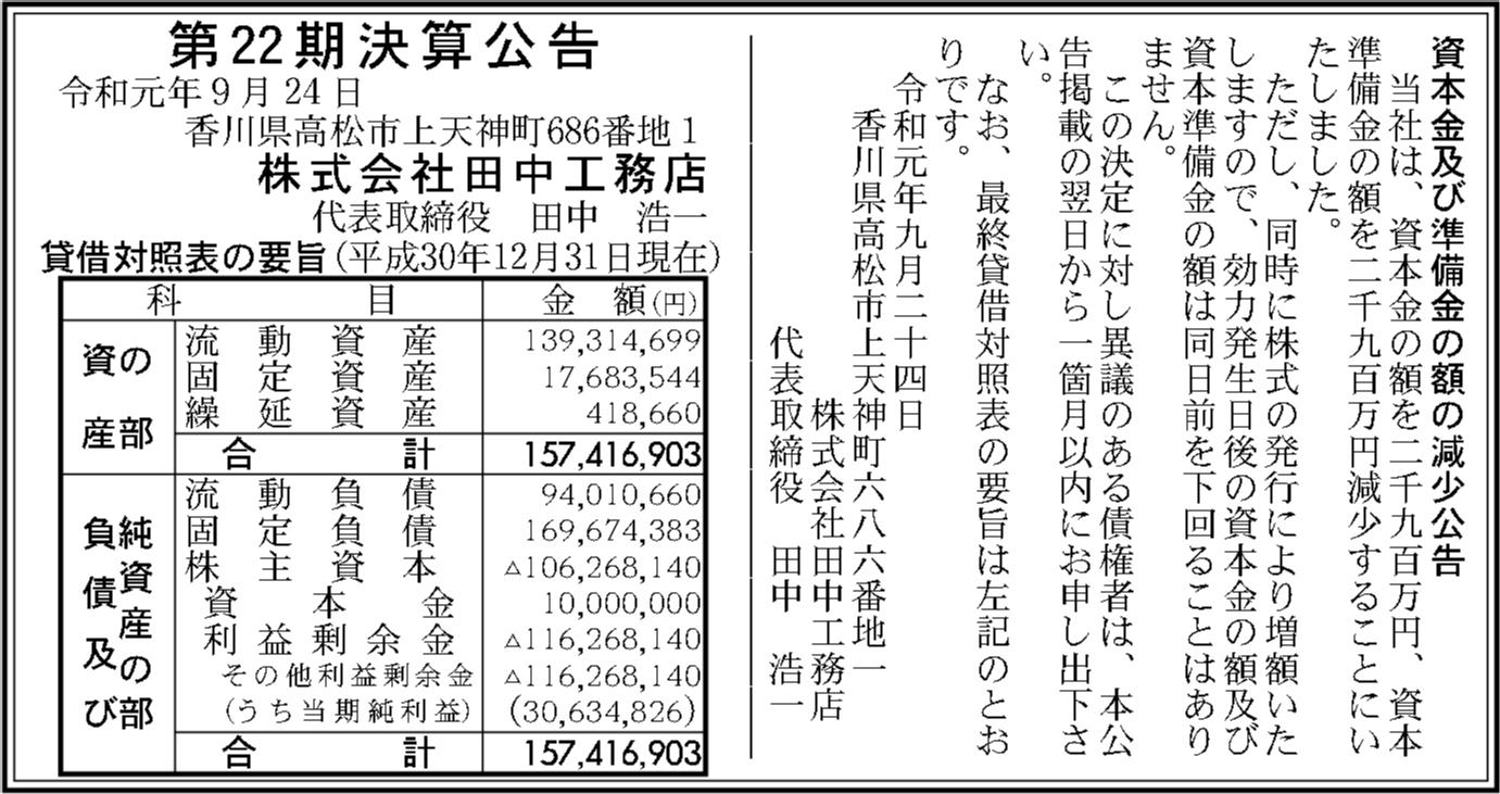 0085 3be28aee60e85970281a01a071661e1c3f75dfef9f077fd539e016dd23a3a3ddcf3234425a569fd1f170f4986ceda2a5480f487688c6ec47819cbf08f6676e9a 04