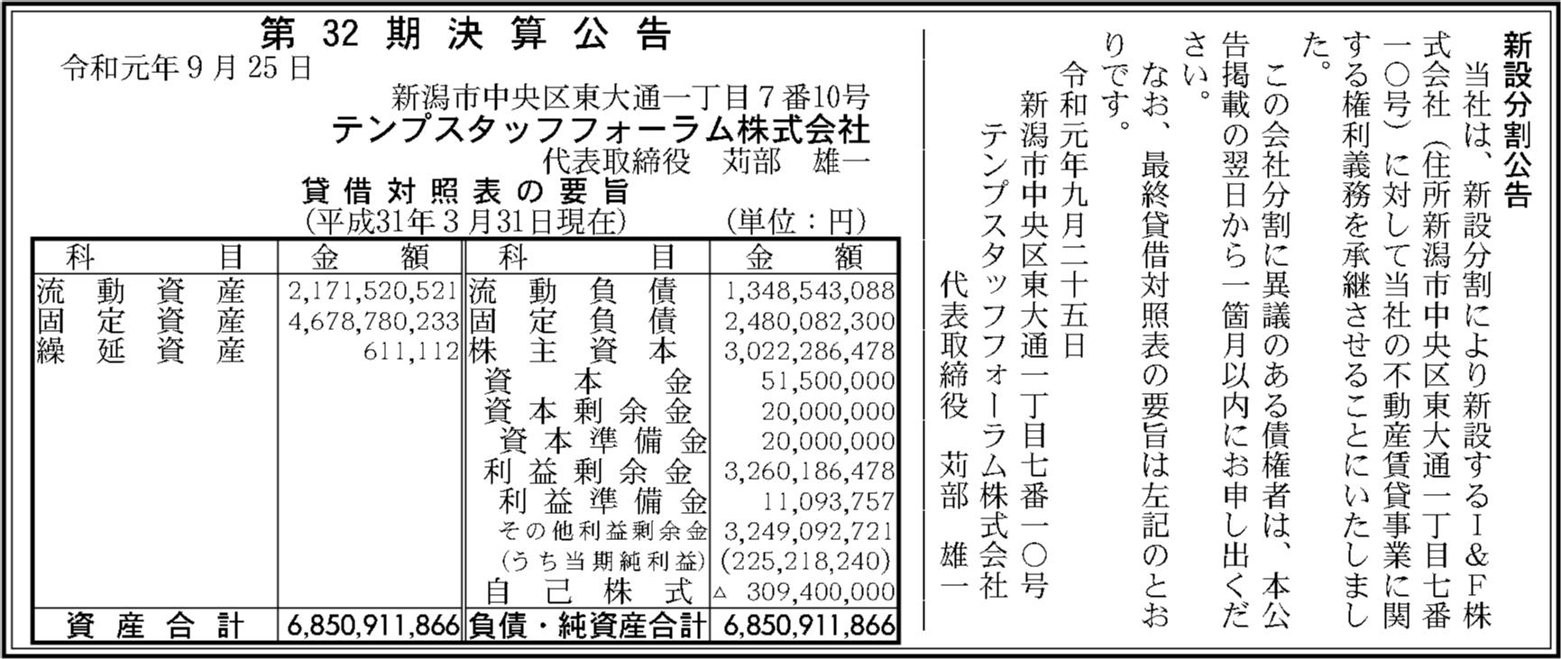 0089 58371284944019b534fe2f5037b730d1850e65676f56ea1bd38141e04edb35b598ade408a11f88899b911b1f2bbfcea4deb4c4b35b6f56e5d1782d235e891791 08