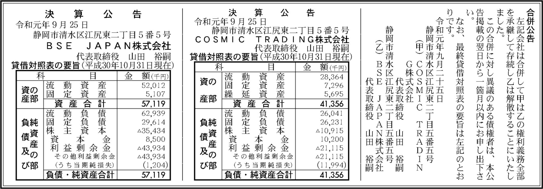 0091 7283a9258f51aaf9e46d98ed22dfe27a93b08f3c7021382a1eba42ef68c10b77b2d3ff89c580fe295d2559df5fae1187cd4c500300f61d2b151e48cbc5bfac78 02