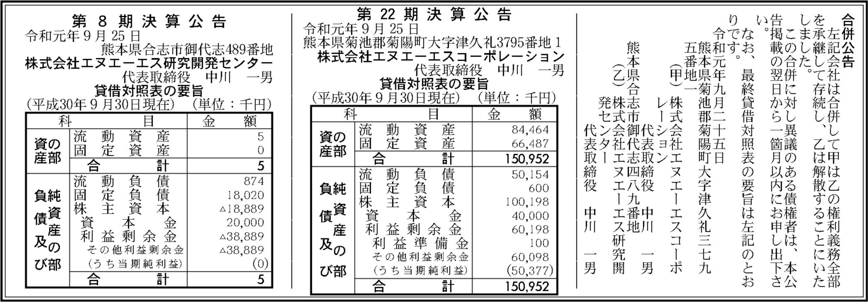 0092 09582337499864d5f1ce2e146137302910d72a0adc3891b82b177884af378cc00f93fc859f6c06378255c569144dcfb8c85925a3833a1499738c0adf439e4206 02