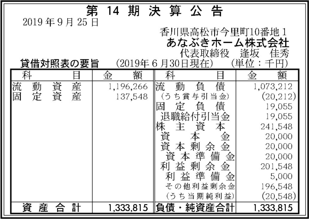 0053 cb8ee2d53856d941350d74e1ef2c32f632890f5601dc61327ce08440069c1020d2155fd1c4f091919d56eab39f3617768ff92d57911b991af3f75ff7b17de025 04