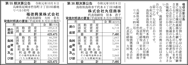 0095 878b9096967dfdd501d6009567e295ed20ccbe02c269cd0ee01b4678a69a157642510372e59976e3a10a4c7ea7f3122058a7cd4f227dd18477966acd358a8605 03