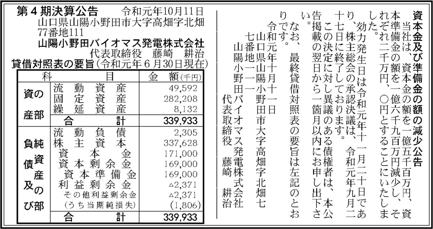 0062 a0bf17c80cdda7b6c1575e5e305b570b82854518a3693c2d4fa170f8928dd59fed6eff60724d68db2d835467d5cf794c53952c47cbb00020227c68fd0548078a 01