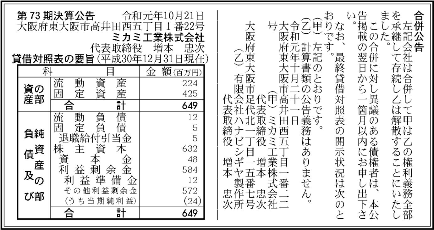 0089 7254224a49b887cee7cb050f61c2c972073fa8b7a15bc82331c1c478f8e35615063f57bb817377a9c44aba07a44c0154a7013813f4285f6186e8e5a7adb66d6c 08