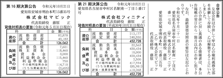 0093 2a5101ed90a40e97b8abe24f754bf5e357aabf323cf8670c332f0b71ee38e1c0cf6d9dd35eedb62274ea6849aa4693980279e16c48d8cd620c866a4edcddea8d 01
