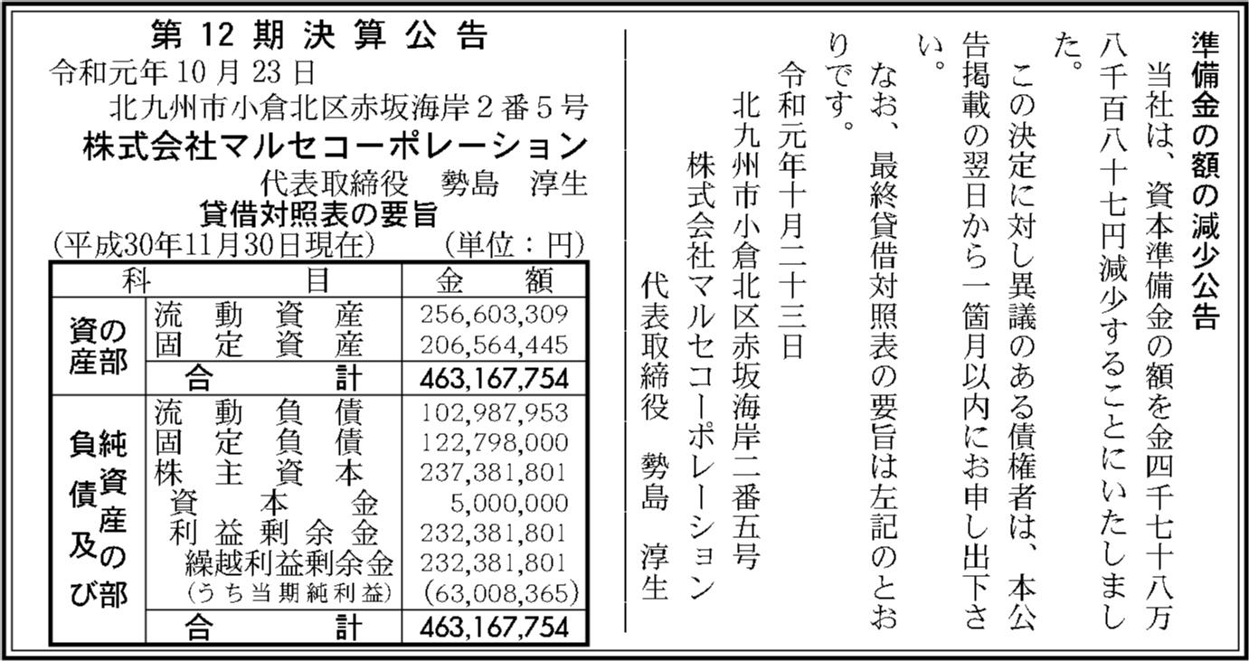 0059 92bfe8a2455e033819e41db3abafc445827ab0738a23722b43e0faf36baf39eb1432353243d5fd6ec9b44e959222ed3d3a97c58a9e7d9851779dafecba106962 08