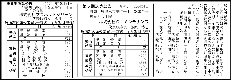 0060 a34b772fdcb44a75d61d7d0def3a88127510a3063623e6a329c9c01b56df3ded441d64a3c9e8ee479a7a31adfe712de0100f457efbfafbb7b4777707859e1535 04