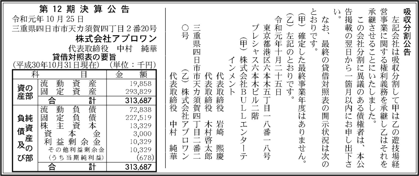 0118 bb082e92fcbee6aeb56f42fd0ff834b9a092ef55898a91e6b1e7c472820f3a5d46beadb9ab94cd6b7db4bbb3c7230bace7deb25f233e1b56d613222f38cf3216 02