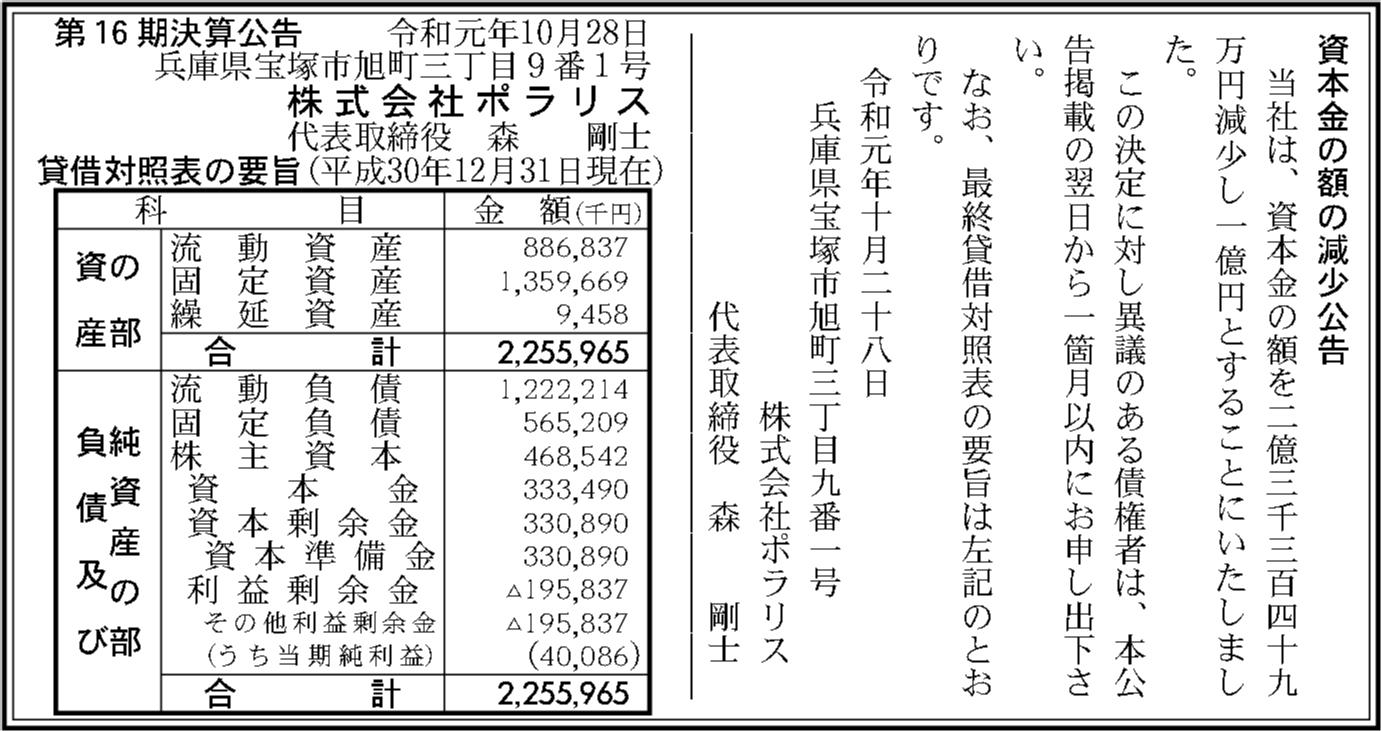 0119 7e32ed89983d3ff97dcef27d7dc47ac8b7cb1faad17597adf2eb8afbb47c920661626364dd90498a3c22f920a3b006c2a5e59401b62612fedbbee47b286561a7 06