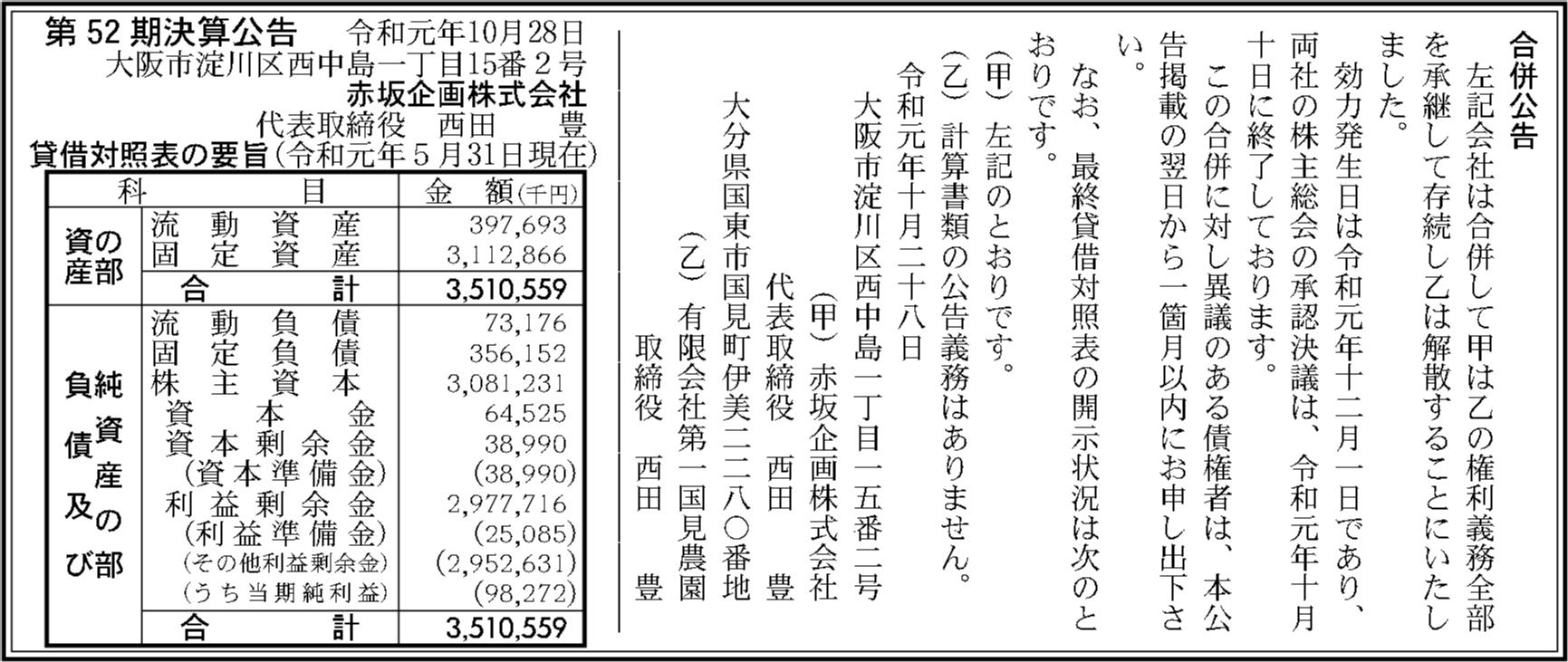 0122 a2bd369a7060dacf2d76a4357c5276550446e9aa5ad2ef98fb88871c9600f3871ea9f1078d834518668672a86d1504999c74fa3dec00de0a4b59d82985c0d38b 01
