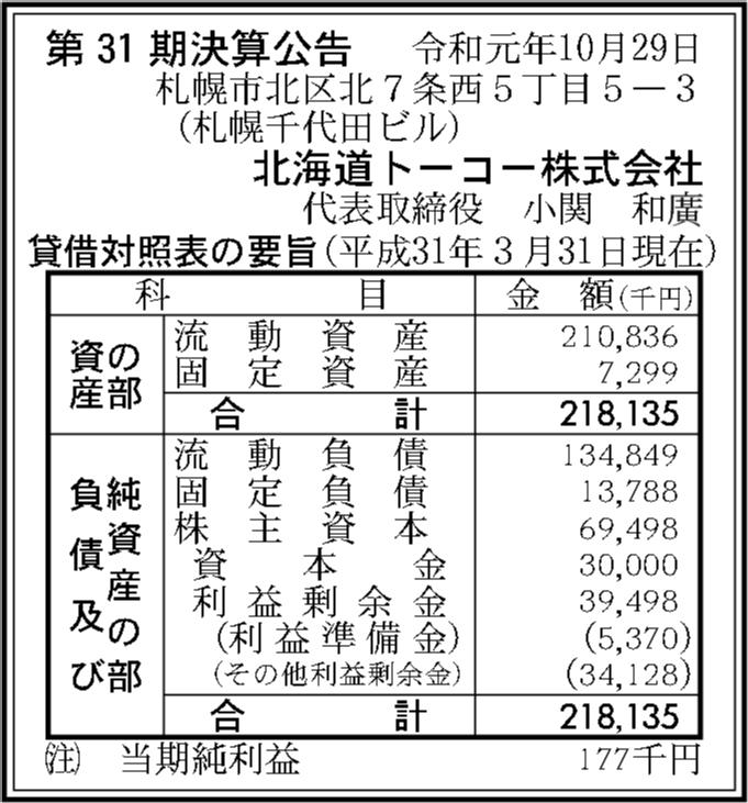 0048 4f4819e18959e604bb611c5cb35a372f5b2ebc1593e3ceace3a976851c9ece097d7740902dcdeb39e05ead67161c879f98c2196947d014dd78e430f9ce0e297c 01