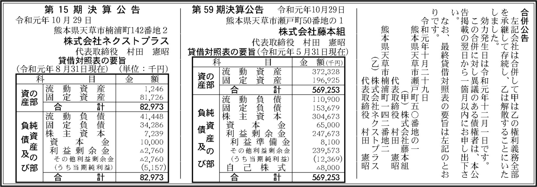 0061 03336afcb85edbd725ac766fe9d775310102aefc9940939c12a3e868599710bd870bde52a648c9a3cf30515bd395aa4ffdc2f4a2bcf267e733874f2f981fcb2a 02
