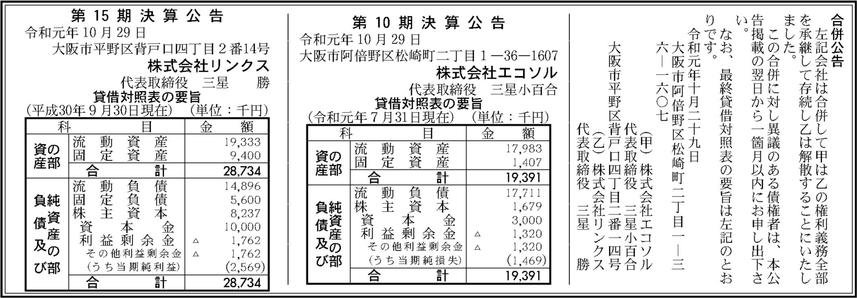 0062 5de743c0eb9c23e90271851ed1e2c5af74d657170b044d570af8316330870faa7224bb4e5e81a20e338195e5863756db821e8730b6db858915302655953f9156 01