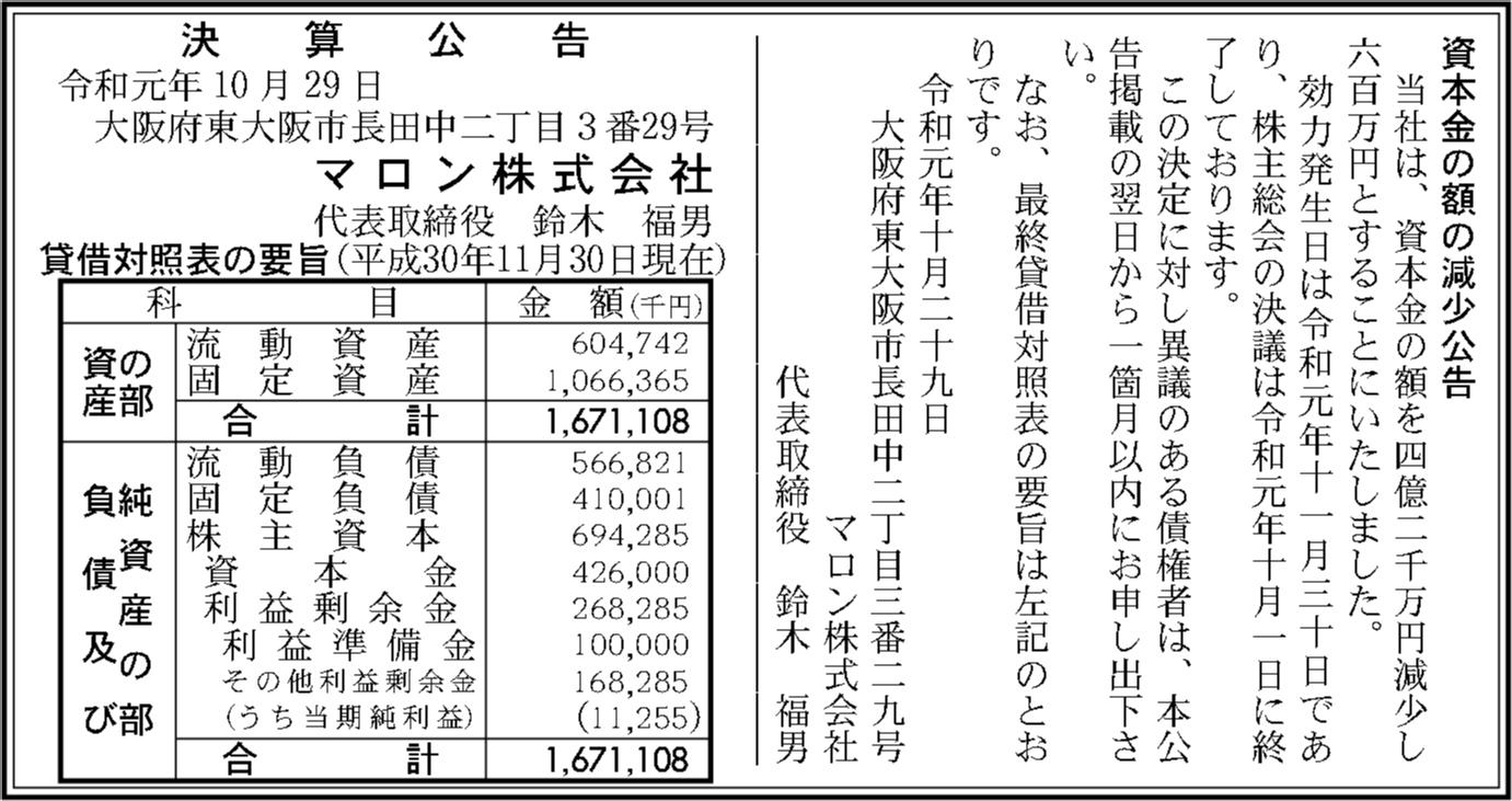 0064 3488fc5b59a27de775b199e1cdd26e97192c26db64f5bcb6b4533774741751df1776d102df7c079235b2d5a7d88cf1921a9bf60165fe507e2bae20ce35d3083a 03