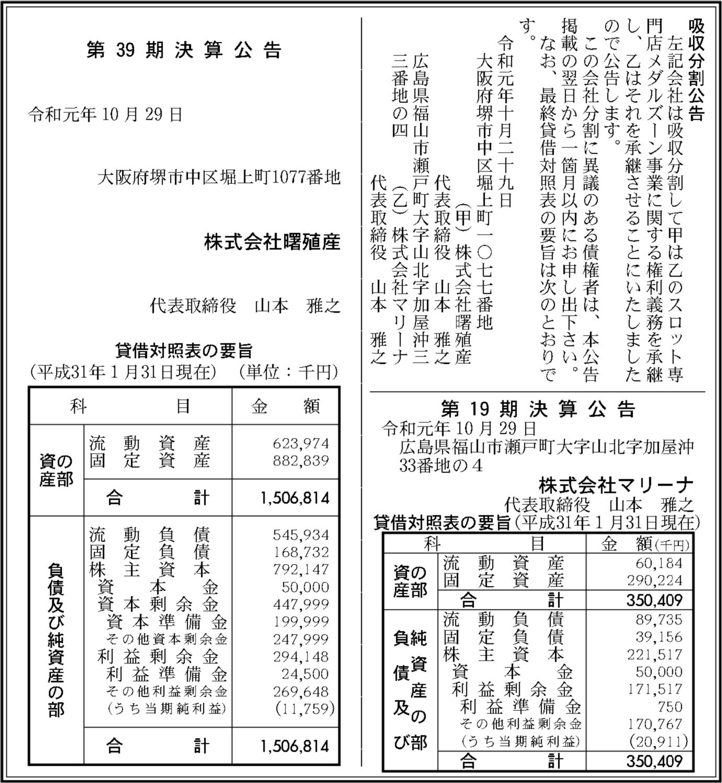 0064 3488fc5b59a27de775b199e1cdd26e97192c26db64f5bcb6b4533774741751df1776d102df7c079235b2d5a7d88cf1921a9bf60165fe507e2bae20ce35d3083a 05