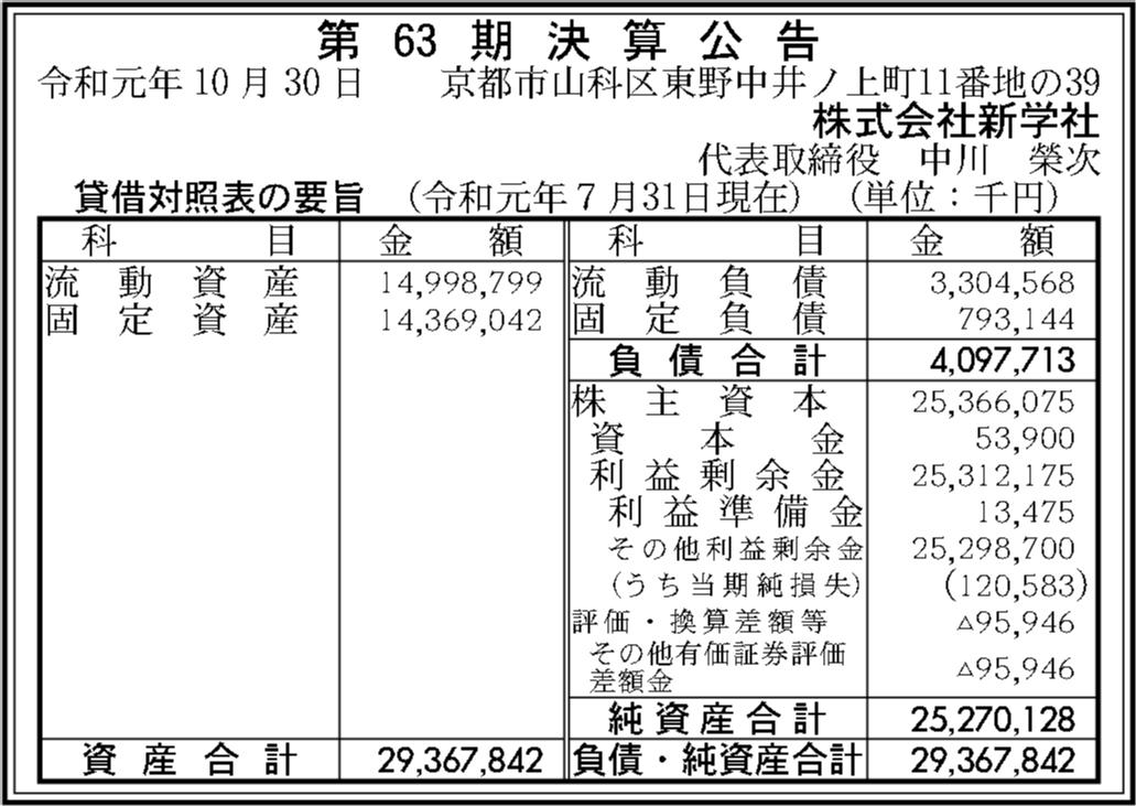 0086 bb7f49a9db82d206ae465cf3f3f35a4cecf17f74c89a535d0d708a6102de0c178400e7d1cac0b9d3477f410f17db7bd0d292341c3773896a7ea93884c2aef30f 02