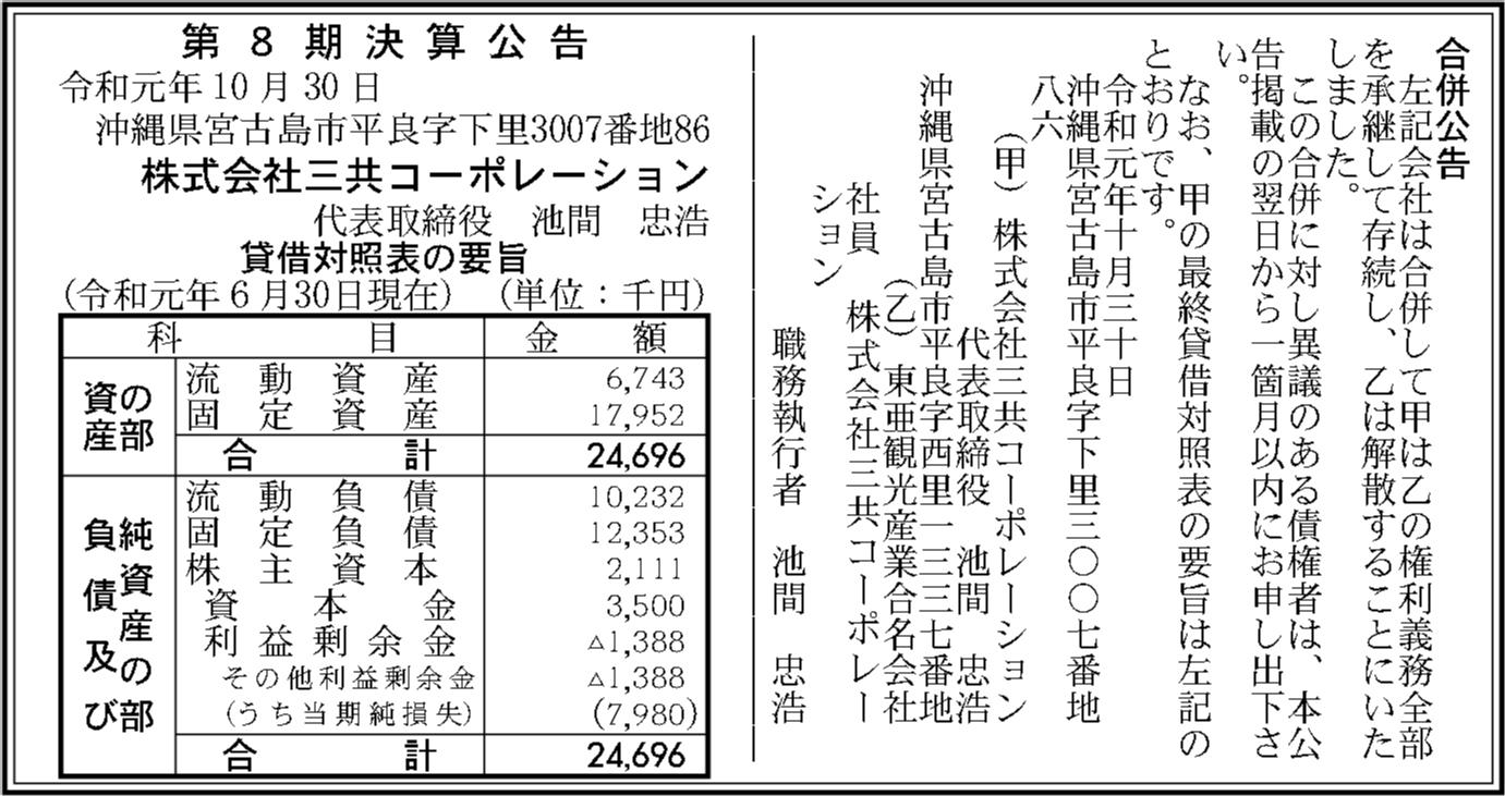 0087 c26ac7fdbc31350d0a385305cd3789f2a8c2c039ad7eb24c9896408b72b89c2b1ead4485534e2fed663970f172c90a867a64d026c121b5d6b937309d1a622434 04