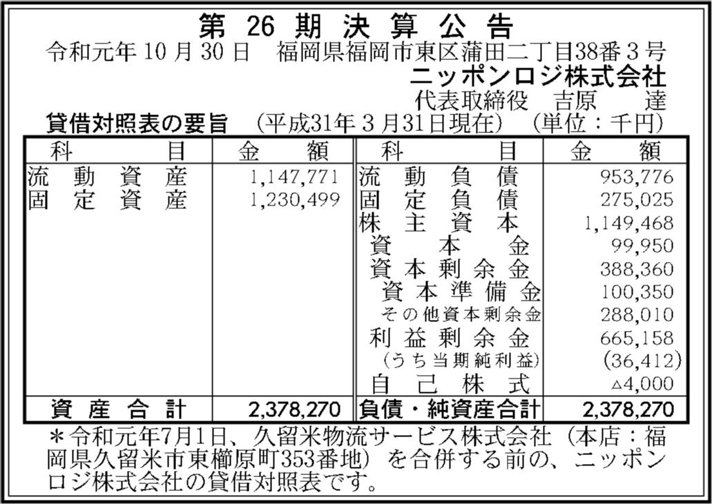 0096 4e077901dc24e813a32872a6f8121000a923012f002a4e3d130503b85c9f09d24b98ddbcc6dacfa67c007f96114016ecd216ea44e6ba73cc84ce34c6e9963f7e 01