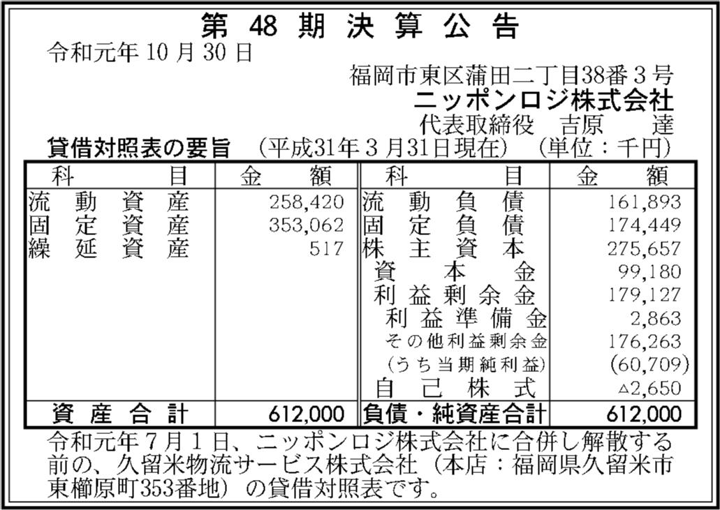 0096 4e077901dc24e813a32872a6f8121000a923012f002a4e3d130503b85c9f09d24b98ddbcc6dacfa67c007f96114016ecd216ea44e6ba73cc84ce34c6e9963f7e 07