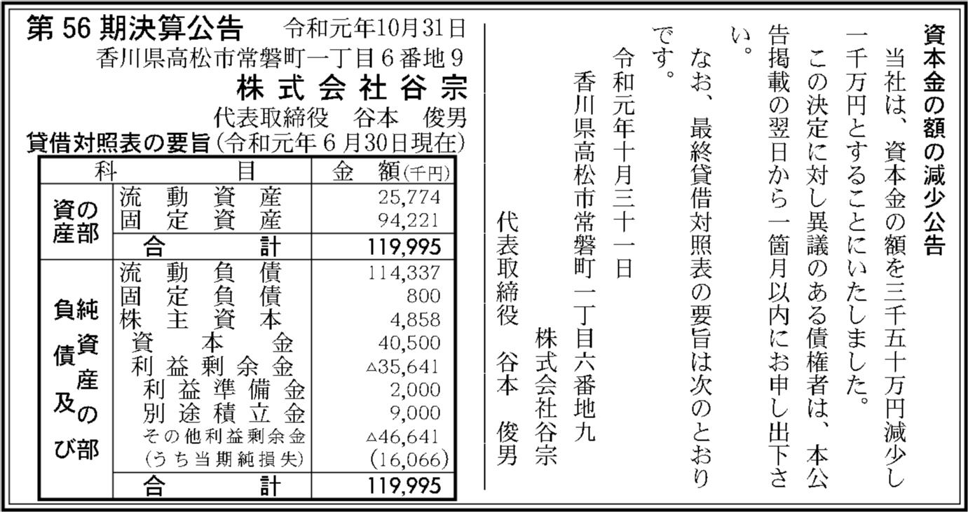 0121 cd1f11f727ed5136f0264f8bd150bacd35e8b1c8ca5f90960314b5cea7afa9fa0fc7827577067d80740f28d16928a1ed33f8eeb78d0532e494c30d1e60fcb36b 06