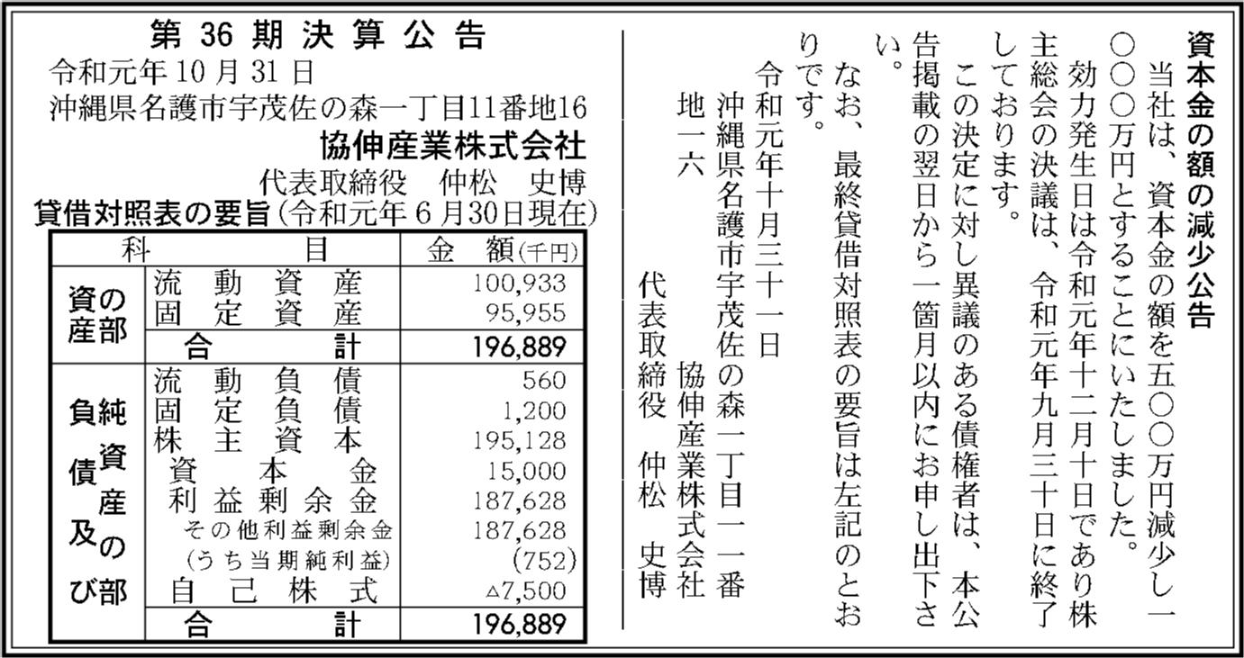 0123 8c1747661ba9e66a44042a270300021cbcaab841d530dcb519e28fc51636addf13e5aad059e112433c1e39e585ecd083355b1419fec90982f24cd5e6dbd1a597 06