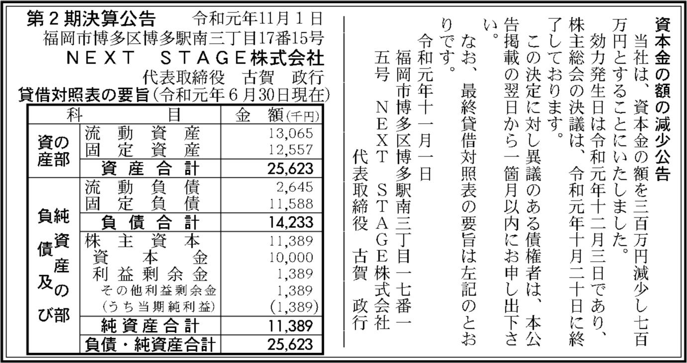 0156 8c65b059da7e9fdd91be01891419ffc3f63e1e405882d9b40b8bc21b1f288b9b1337544329b15eb803d6971be993d4b313847bbfb93db8002a3cc18c431d29ba 07