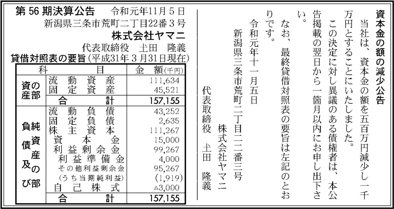 0091 7655d59dd2375643cfc985d2c79a0b1cdcd696b42e0fc87a4b6fbe8b7a16419b4eb9c5852e77a74ddf4037785ee4880a9a09630497d04299cdb2d330808a3e49 08