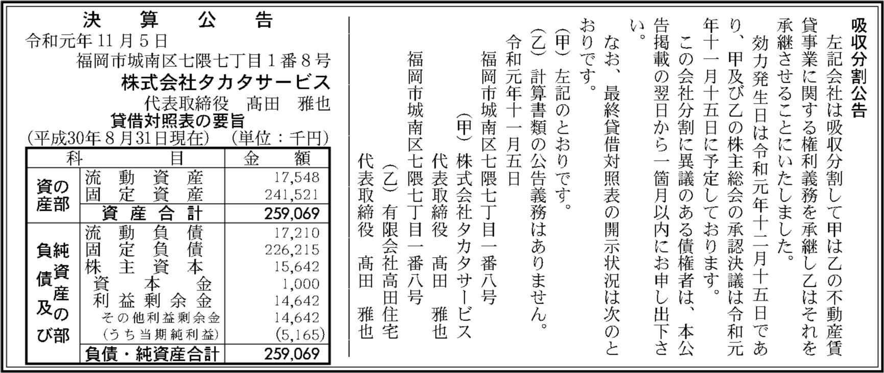 0093 8ada2cd4f4f448feb8356a4e64f9103e8644d8520cbfa72924109261538fd5f89558bdf19bc16e0b768b585419bda3c268f5cf28607fb2cf8cc4f60a98514b9b 04