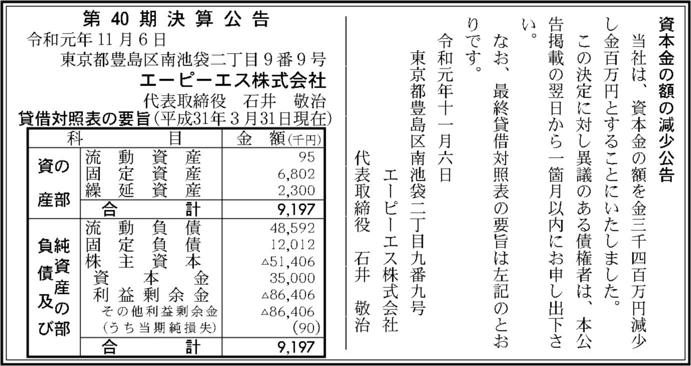 0030 7858440a331ae1f6371c9ac3d0dbe907a3f78dacaea9ac4fea29803b13e14f5f1d596bcca4e89831a586298f415e721f29396439dbec2489a3d01982b87838f6 03