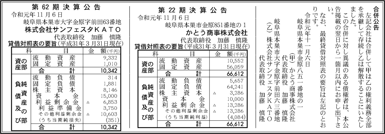 0032 30c20ba5c4ded91e69dec97abc2f55671cc5c24237619f253dbb6f68ba1e38b6aaf3b85653d072270183ad4fbf0619bde3ac90d1796c2258df1c35bdd4474a6c 01