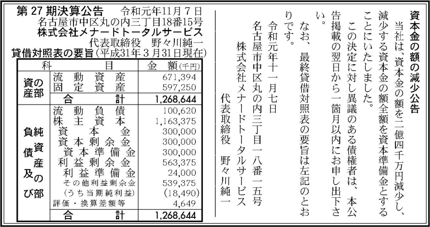 0092 a646a5e59eee81f329c4d9ba314ce0723955bf5b13356e9413da8de4cec41e739b1f616762d54edbef0d8247bc6bea99808b68172b8db9e81e890f7a8b69e7a7 01