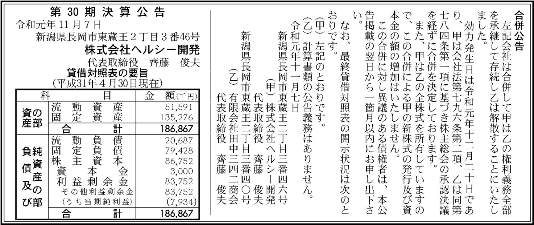 0093 f94863c96883fa628b003241e41306f278a52addf3e826d7d718309493162b1ce60e032a033a9e1232f19afdd4d4f4829d0483792b044fcf6f8c96315108882b 06