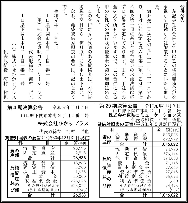 0096 8fd8362450ee9f722ee236cff0f05a0142ef0116e2809e6e07927e74fae9ee41c68c73679157fbb4de239a811ad61c2178cd188654f750f364023438f3f9d7d7 04