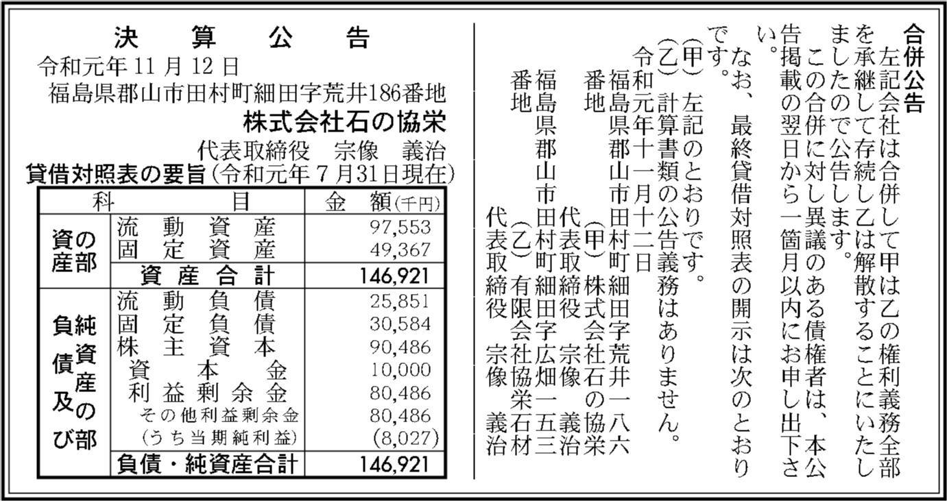 0059 b2babe4fcca499b3fe585072e7451ea287bba35924ccbc357cfae0f2bb75f11faf8093718c4a2ad108fb830a9ec08f29464fe3e9767145f8537bb5fe5b66025e 06