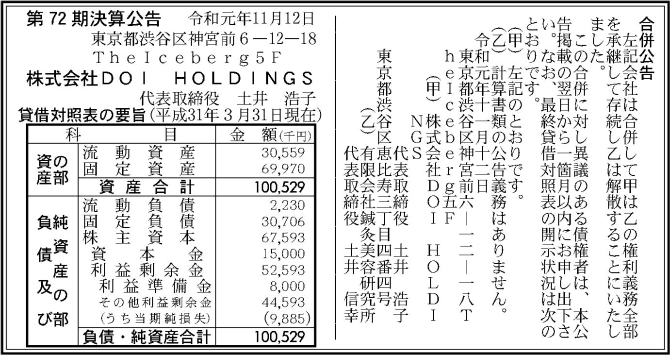 0059 b2babe4fcca499b3fe585072e7451ea287bba35924ccbc357cfae0f2bb75f11faf8093718c4a2ad108fb830a9ec08f29464fe3e9767145f8537bb5fe5b66025e 08