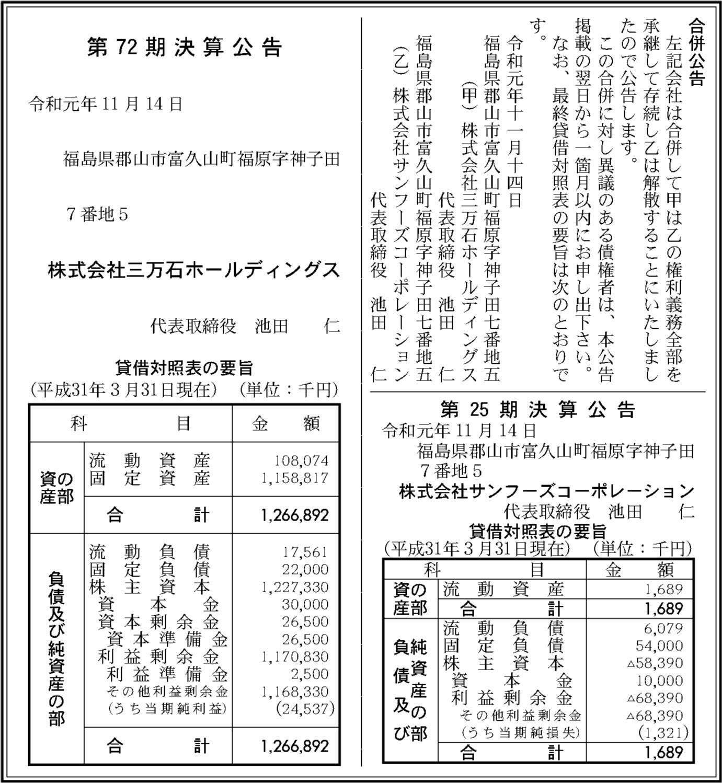 0063 93bc49308151f761a5c774165b6600d19b91fee87f2ba7f22638914449a8df5a6b1bb07588ce02697e7a44f23cd7d7b528c5eaf72d770960e6f76c4653cce541 04