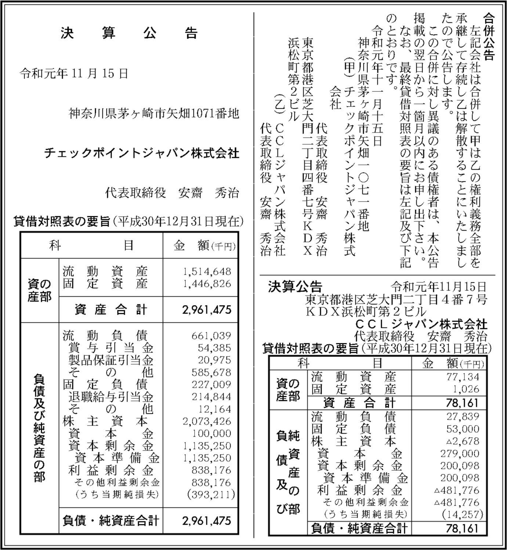 0128 a1ed46cb17608dad9449eb0039e969de63eed79623e44ac3d57651acf0ed22bcce75e19dcfd3b8761d61c6c31d88f28940748c80167d0b03519e451afd0aa7e4 01