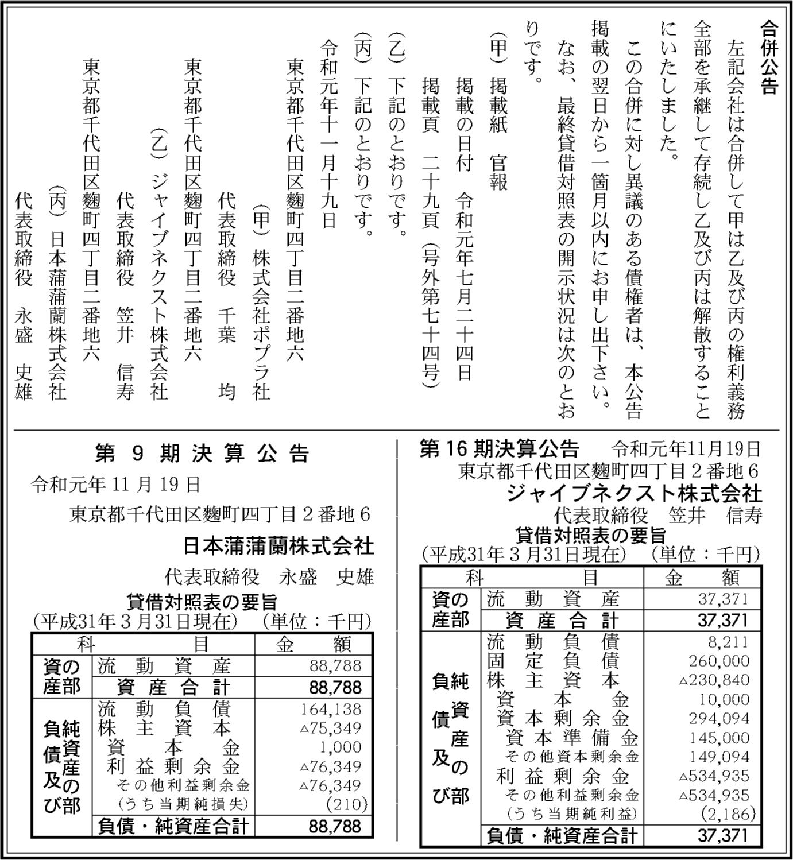 0064 8310037dce02e15b6d32f5ed80c50d775b55149ce88be39fcea3890d6859b602dec2b00bf9e10d602b69534500943e0fee1b5c180a97dc40709fe5309d568c8d 01
