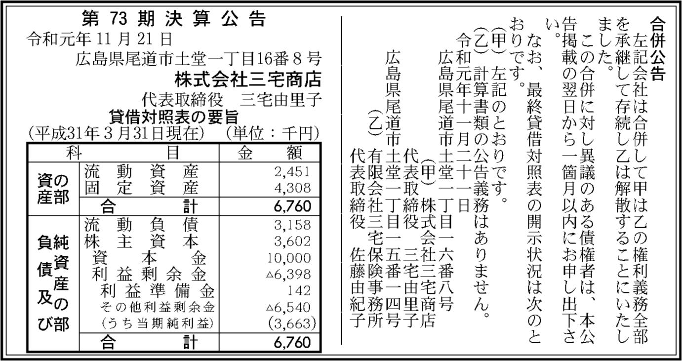 0220 56ca518f2f456dc50f47a82f9d7cf4136c6375f535935ba5af15a48b0924fa33176b071b305915616e9c06e469ee93dfb8fa72cb3b6a522a3bf786b86d8ed6d0 03