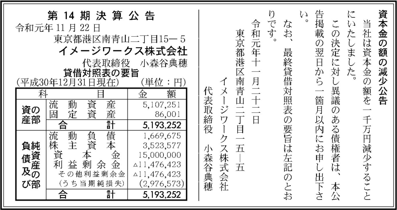0144 2460e8d828e017e60ce142cc9b99a44640157484626317095fcd9a3702522f50554bb1c7159b36ef8d0e70f0a1e79cd6a3bf9bf484ab54a9b1ab15c889233410 03