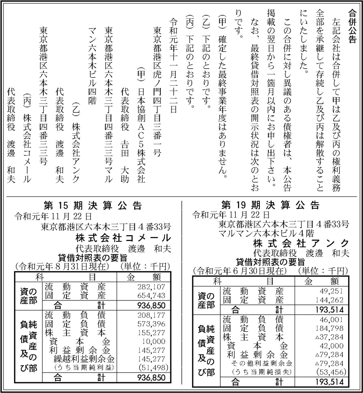 0159 dc7401b7c78e12536317735e9db1fe1213b4996f4269d0691c64205224812e28d9d09721698e244970fe568e5cdfbe0c05eaf8670defa4d611dfa7e7b4995685 02