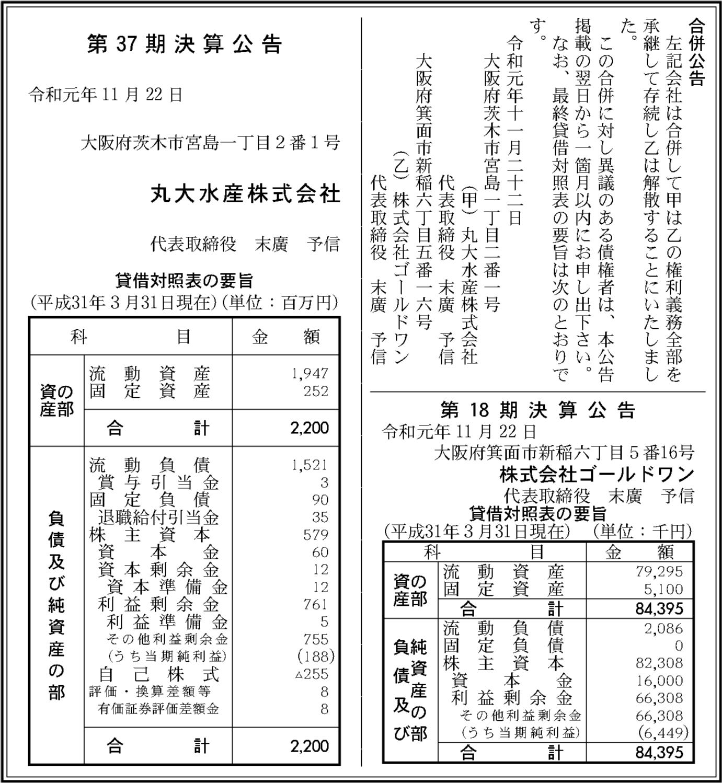 0159 dc7401b7c78e12536317735e9db1fe1213b4996f4269d0691c64205224812e28d9d09721698e244970fe568e5cdfbe0c05eaf8670defa4d611dfa7e7b4995685 05